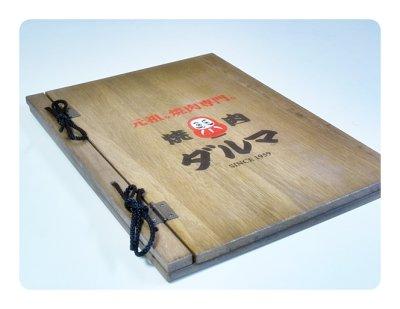 画像3: 【木製メニューブック】 綴じ紐タイプ(A4,B5縦型):桐仕様 色:透明(クリア仕上げ)