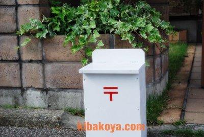 画像1: 【木製ポスト】職人手作り 木製白いポスト レトロなデザインが素敵!郵便受け レターボックス アンティーク ナチュラル エクステリア
