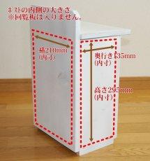 画像5: 【木製ポスト】職人手作り 木製白いポスト レトロなデザインが素敵!郵便受け レターボックス アンティーク ナチュラル エクステリア (5)