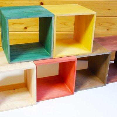 画像1: 【カラーキューブボックス:ミニサイズ21cm】 店舗・リビングディスプレイ用木枠