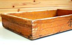 画像5: (アンティーク品:中古)数量限定 中古の仕出箱Cタイプ(20年使用) 収納にガーデニングに!(料亭/割烹/会席用) (5)
