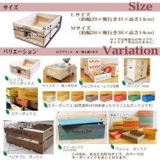 画像2: 【ワインボックス】シンプルワイン木箱(ボックス) インテリアに収納にお洒落木箱 オリジナルロゴ入り (2)