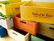 画像14: 【ワインボックス】ナチュラルカラーワインボックス木箱 リビング、キッチン収納に♪  (14)