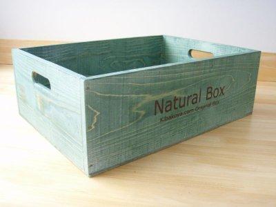 画像2: 【ワインボックス】ナチュラルカラーワインボックス木箱 リビング、キッチン収納に♪