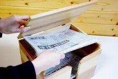 画像4: 【新聞ストッカー】新聞収納木箱・ラック(新聞整理収納箱) (4)