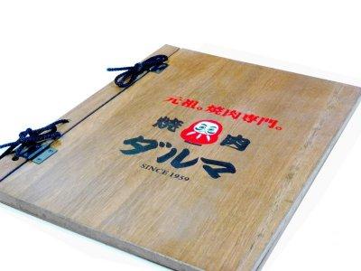 画像2: 【木製メニューブック】綴じ紐タイプ(A4,B5縦型):桐カラー仕様