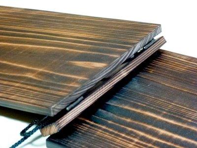 画像3: 【木製メニューブック】 綴じ紐タイプ(A4,B5横型):焼杉仕様