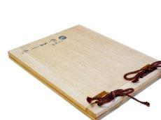 画像2: 【木製メニューブック】 綴じ紐タイプ(A4,B5横型):桐仕様(透明塗装) (2)