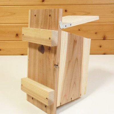 画像1: 【ヤマネ巣箱】小動物(ヤマネ)用巣箱 B(上ふたタイプ)巣箱(縦型)(完成品)