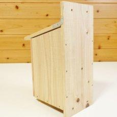 画像12: 【野鳥用巣箱】バードハウスB(上ふたタイプ)巣箱(完成品 無塗装) (12)