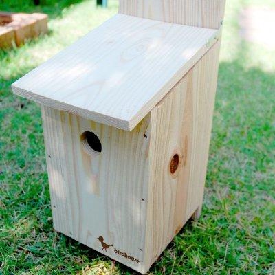 画像1: 【野鳥用巣箱】バードハウスB(上ふたタイプ)巣箱(完成品 無塗装)