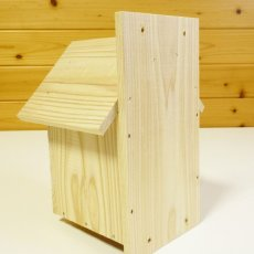 画像8: 【野鳥用巣箱】バードハウスA(前扉タイプ)巣箱(完成品 無塗装) (8)