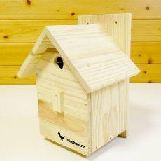 画像7: 【野鳥用巣箱】バードハウスA(前扉タイプ)巣箱(完成品 無塗装) (7)