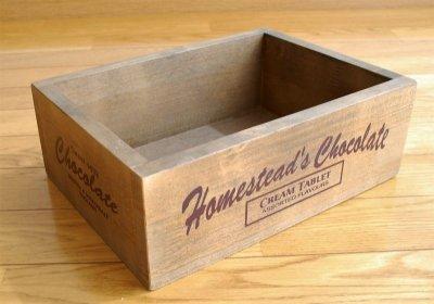 画像1: 【チョコレートボックス】インテリア、キッチンなどの雑貨入れに最適!アンティーク調 チョコレートボックス