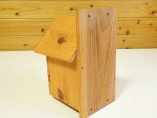 画像18: 【野鳥用巣箱:取り付け型】カラーバードハウスA (前扉タイプ)(完成品) お庭でバードウォッチング! (18)