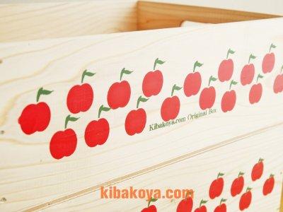画像3: 【3段セット】 【ばら売り可】【ワインボックス】レトロなりんごちゃん柄のおもちゃ箱、収納箱