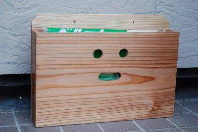 画像3: 【木製ポスト】にこにこ!杉 木製ポスト横型(新聞、回覧板、メール宅配便入れ)