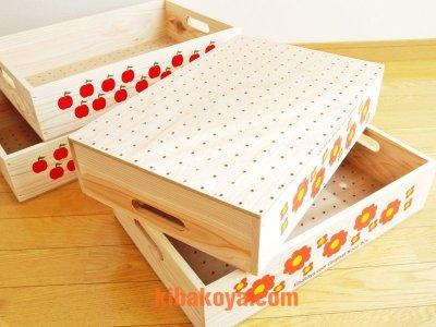 画像2: 【マルシェボックス:浅型穴あきボード】レトロな柄の木箱トレー 穴あきボード底(リンゴ、花柄、無地) 市場などの店舗陳列用、ディスプレイ用