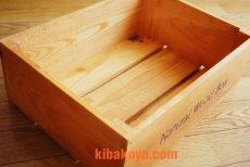 画像11: 【深型】マルシェボックス インテリア木箱 店舗用什器 ディスプレイ用陳列箱 ベジタブルボックス トレー (11)