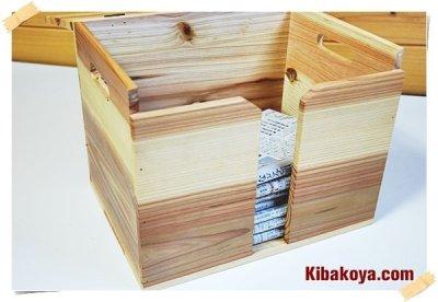 画像2: 【新聞ストッカー】新聞収納木箱・ラック(新聞整理収納箱)