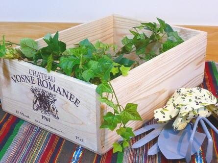 シンプルワイン木箱(ボックス)オリジナルロゴ入り