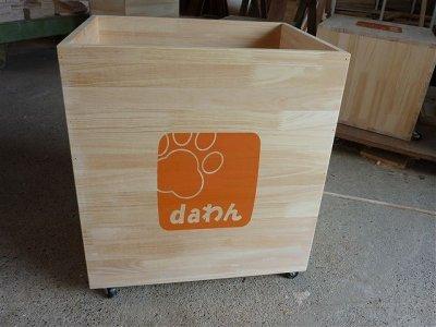 画像3: オーダーメイド収納木箱