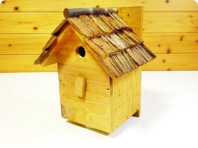 画像1: 【野鳥用巣箱】味のある職人手作り 杉皮屋根巣箱(完成品)