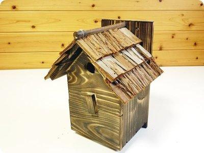 画像2: 【野鳥用巣箱】本格派職人手作り 焼き杉 杉皮屋根デラックス巣箱(完成品)