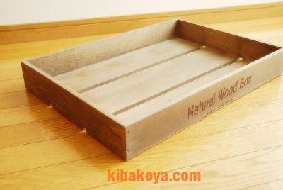 画像3: 【浅型】マルシェボックス インテリア木箱 店舗用什器 ディスプレイ用陳列箱 ベジタブルボックス トレー