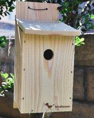 画像3: 【野鳥用巣箱 組み立てキット】バードハウスB (上ふたタイプ) 巣箱組み立てキット 夏休み工作、PTA活動、親子工作教室などに最適! (3)