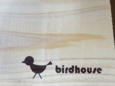 画像6: 【野鳥用巣箱 組み立てキット】バードハウスB (上ふたタイプ) 巣箱組み立てキット 夏休み工作、PTA活動、親子工作教室などに最適! (6)