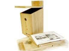 画像4: 【野鳥用巣箱 組み立てキット】バードハウスB (上ふたタイプ) 巣箱組み立てキット 夏休み工作、PTA活動、親子工作教室などに最適! (4)