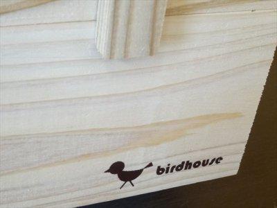 画像2: 【野鳥用巣箱:取り付け型】カラーバードハウスA (前扉タイプ)(完成品) お庭でバードウォッチング!