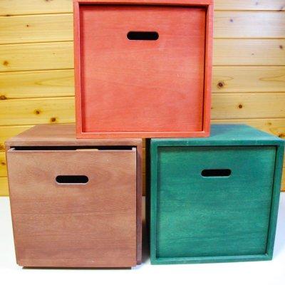 画像1: 【カラーキューブボックス:引き出しセット】収納ボックス 木製 オープン マルチラック キューブラック シェルフ 本棚 書棚 CDラック