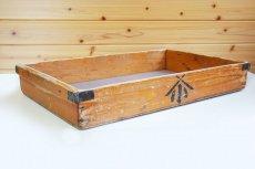 画像2: (アンティーク品:中古)数量限定 中古の仕出箱Bタイプ(10年使用) 収納にガーデニングに!(料亭/割烹/会席用) (2)