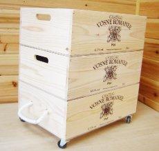 画像2: 【ばら売り可】【ワインボックス】ワイン木箱(ボックス)3段セット キャスター付き (2)