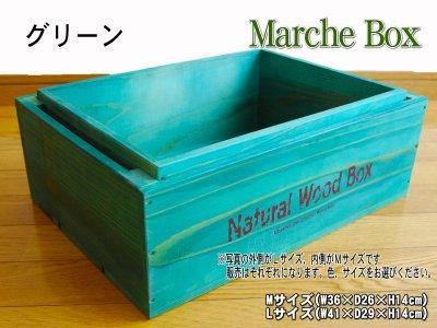 画像2: 【深型】マルシェボックス インテリア木箱 店舗用什器 ディスプレイ用陳列箱 ベジタブルボックス トレー