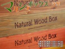 画像14: 【浅型】マルシェボックス インテリア木箱 店舗用什器 ディスプレイ用陳列箱 ベジタブルボックス トレー (14)