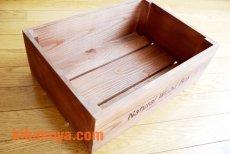 画像15: 【深型】マルシェボックス インテリア木箱 店舗用什器 ディスプレイ用陳列箱 ベジタブルボックス トレー (15)