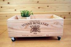画像5: 【ワインボックス】ロープ取っ手、キャスター付きワイン木箱(ボックス)オリジナルロゴ入り ストレージボックス (5)