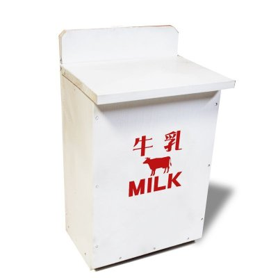画像1: なつかしホワイトミルクボックス 白い牛乳箱(900ml 2本用) MILKロゴ入り