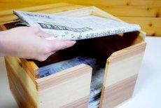 画像5: 【新聞ストッカー】新聞収納木箱・ラック(新聞整理収納箱) (5)