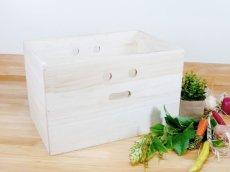 画像7: 【にこにこボックス収納箱】桐製 手穴つきボックス収納箱 木製シェルフ ストレージボックス おしゃれな木の雑貨 (7)