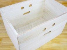 画像5: 【にこにこボックス収納箱】桐製 手穴つきボックス収納箱 木製シェルフ ストレージボックス おしゃれな木の雑貨 (5)