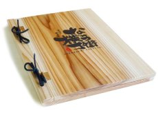 画像2: 【木製メニューブック】 綴じ紐タイプ(A4,B5縦型):杉板(無色)仕様 (2)