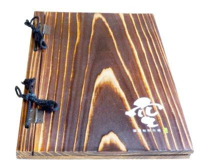 画像1: 【木製メニューブック】綴じ紐タイプ(A4,B5縦型):焼杉仕様