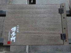 画像8: 【木製メニューブック】 綴じ紐タイプ(A4,B5横型):桐仕様(オーク塗装) (8)