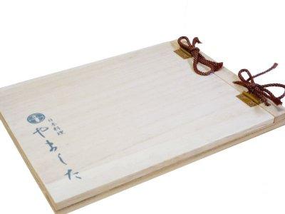 画像2: 【木製メニューブック】 綴じ紐タイプ(A4,B5横型):桐仕様(透明塗装)