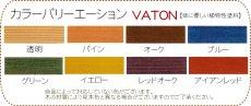 画像13: 【木製メニューブック】 綴じ紐窓穴タイプ(A4縦型):桐カラー仕様 (13)