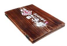画像2: 【木製メニューブック】ちょう番見開きタイプ(A4,B5縦型):焼杉仕様 (2)